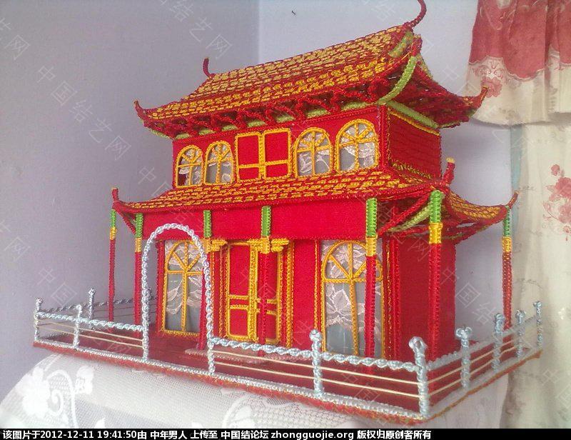 中国结论坛 用时一个月打造的楼房  立体绳结教程与交流区 194149vt8mzdd84hmgg1jt