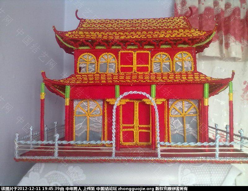 中国结论坛 用时一个月打造的楼房  立体绳结教程与交流区 194538optydpz2p66ubpyz