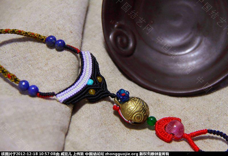 中国结论坛 改良版紫霞仙子手链(连戒指手链) 手链,戒指 作品展示 1055524bn49ian92i9bxnt