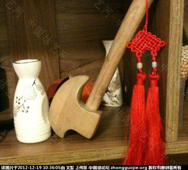 中国结论坛 斧子配结(挂饰) 挂饰 作品展示 1035203mnmpnm43chtoioc