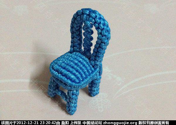 中国结论坛 小椅子、教程(加桌子图) 椅子 立体绳结教程与交流区 231715wlbtc89k4kc8mjmf