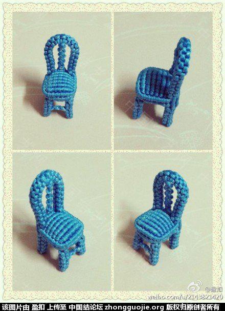 中国结论坛 小椅子、教程(加桌子图) 椅子 立体绳结教程与交流区 231732t60jy1e2vp2hpe9y
