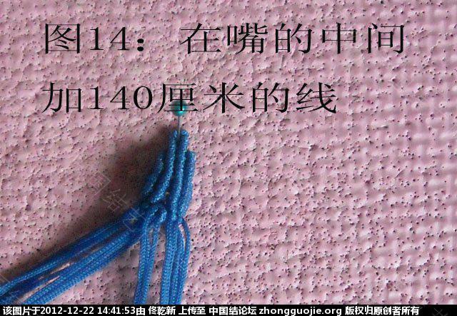 中国结论坛 喜鹊  立体绳结教程与交流区 14382063q140h0d3z0aa1a