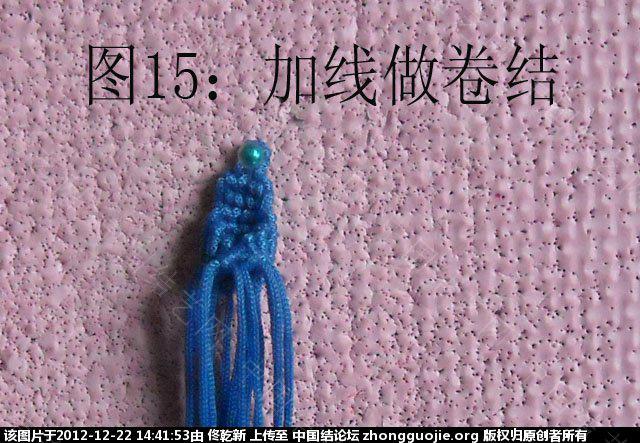 中国结论坛 喜鹊  立体绳结教程与交流区 143822cdn23yr202cc3ltx