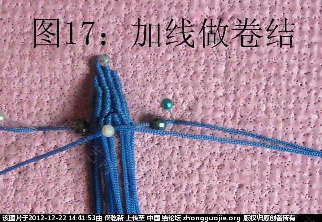 中国结论坛 喜鹊  立体绳结教程与交流区 143826pcbl9yhzpnylunu4