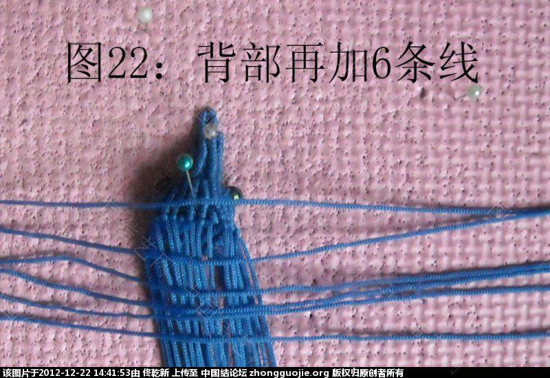 中国结论坛 喜鹊  立体绳结教程与交流区 143836orbbnr2dovjof2fj