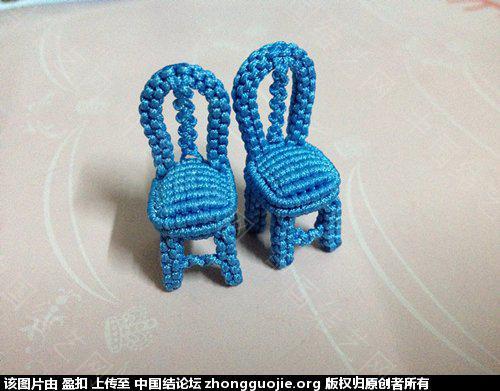 中国结论坛 小椅子、教程(加桌子图) 椅子 立体绳结教程与交流区 2102180ec17l0iuxhv0xte