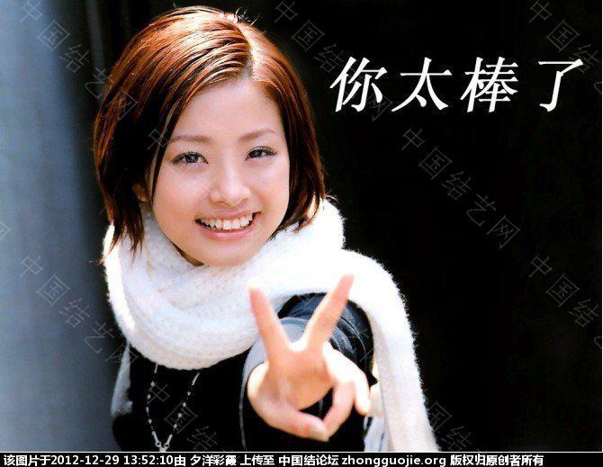 中国结论坛   其他手工作品展示 135138cinpn8lwnz4bfl3b