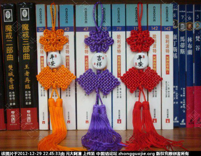中国结论坛   作品展示 2244337ozm8dakwoz5edr7