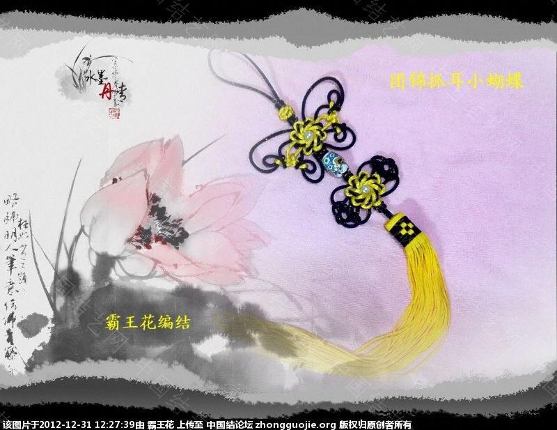 中国结论坛 霸王花的万花筒(8、10、15页更新) 美丽花和霸王花,霸王花是什么花,万花筒制作,女子霸王花,万花筒 作品展示 122610mfolplp1m1m6zjm6