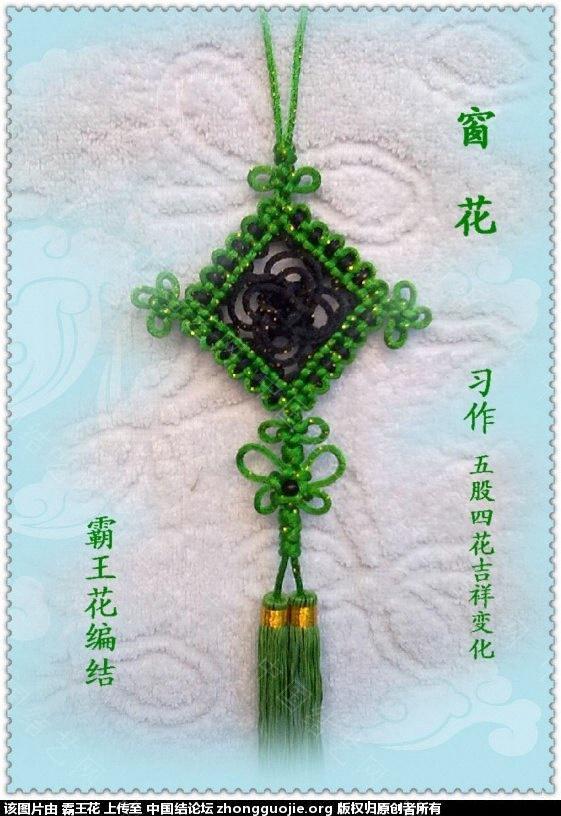 中国结论坛 霸王花的万花筒(8、10、15页更新) 美丽花和霸王花,霸王花是什么花,万花筒制作,女子霸王花,万花筒 作品展示 122652w8z2wnzbqnbqi019