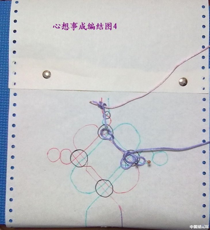中国结论坛 结饰《心想事成》的实物编结图  冰花结(华瑶结)的教程与讨论区 220311z9ps26si6c883uf8