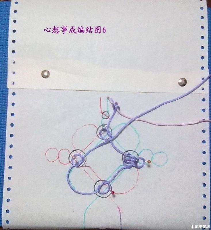 中国结论坛 结饰《心想事成》的实物编结图  冰花结(华瑶结)的教程与讨论区 220317hig1vaiipjjzvttd