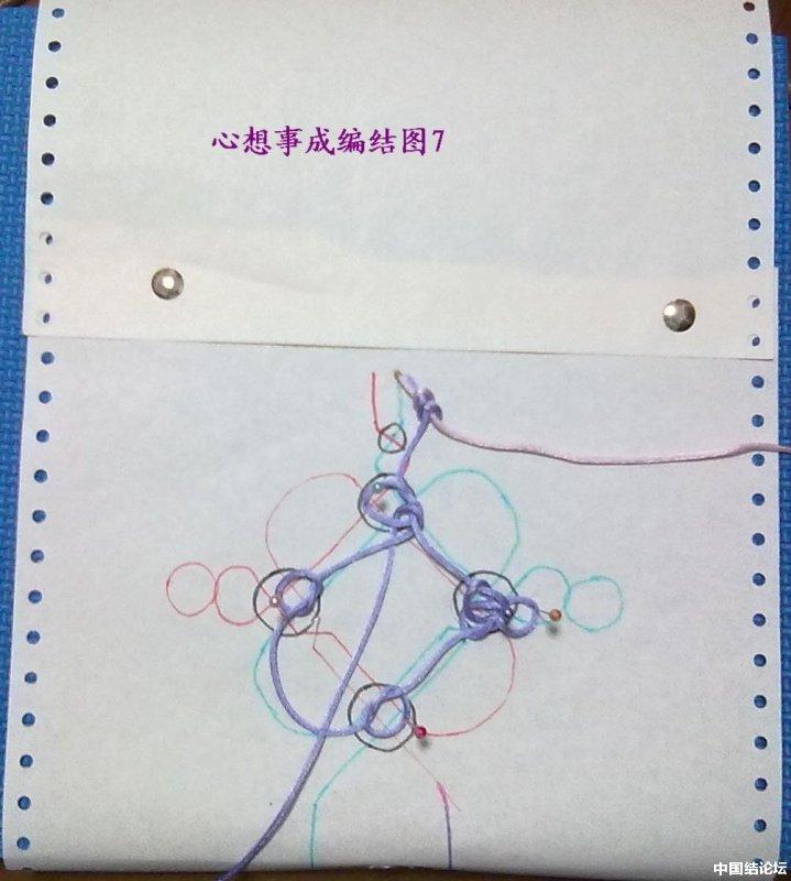 中国结论坛 结饰《心想事成》的实物编结图  冰花结(华瑶结)的教程与讨论区 220321c7yu831zzvx78747