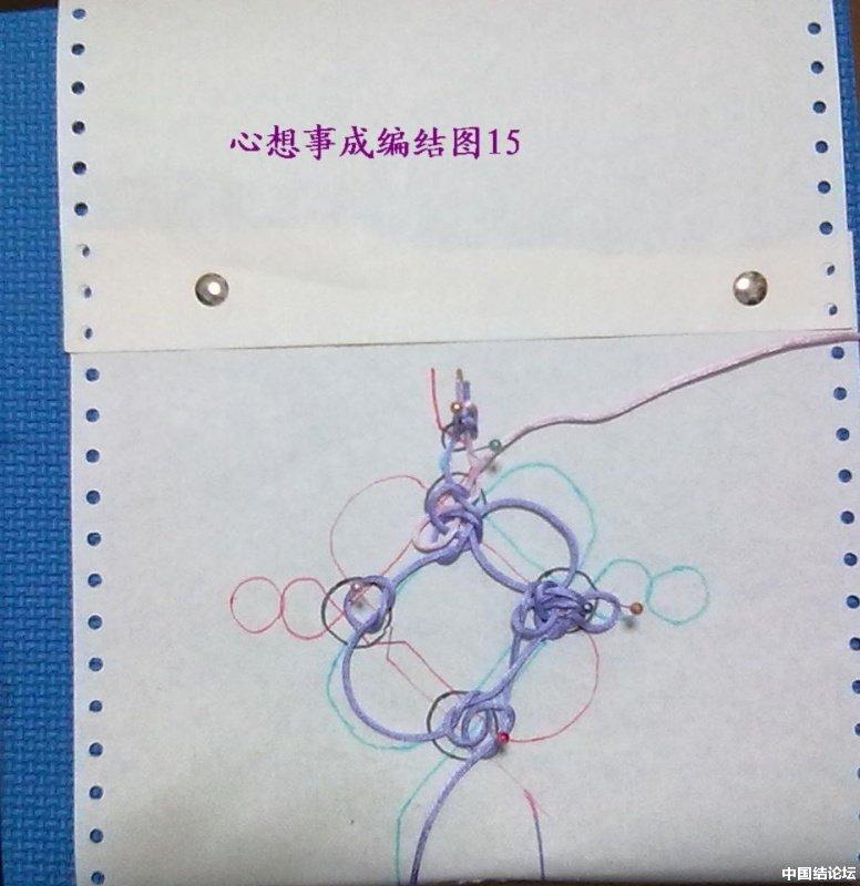 中国结论坛 结饰《心想事成》的实物编结图  冰花结(华瑶结)的教程与讨论区 220350u21uc3gsazs1c1wu