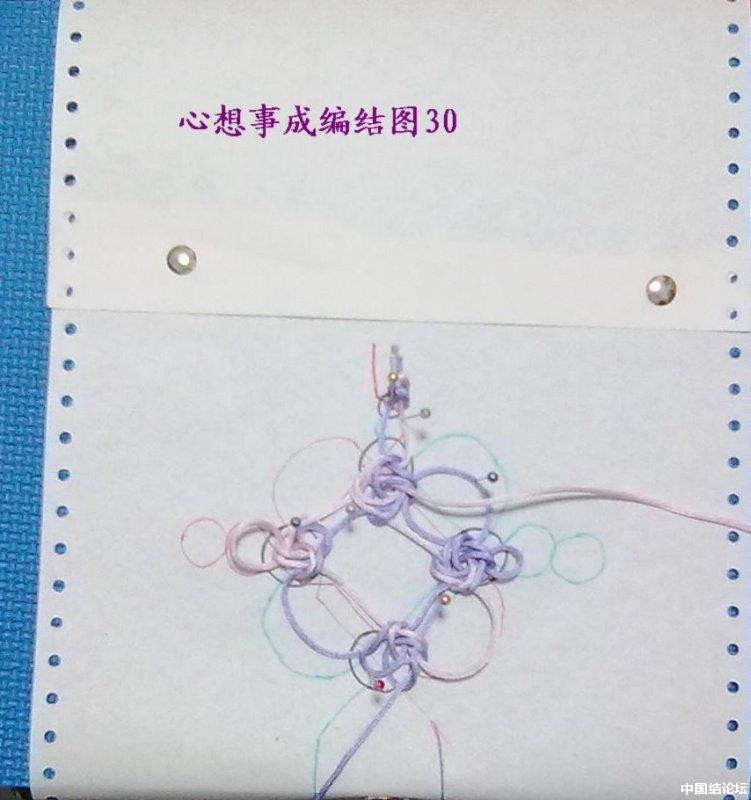 中国结论坛 结饰《心想事成》的实物编结图  冰花结(华瑶结)的教程与讨论区 220431y0ukpfccnk9nkssc