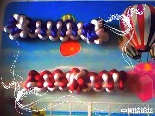 中国结论坛   结艺互助区 152954zr8s1g11g07k8rra