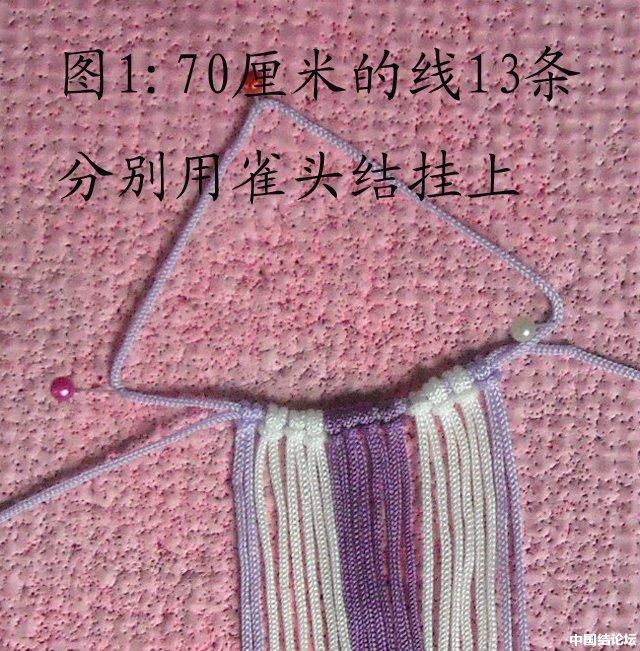 中国结论坛 立体小金鱼的编结过程 金鱼,动物 立体绳结教程与交流区 150854llbwsjjwlfbkhj3w