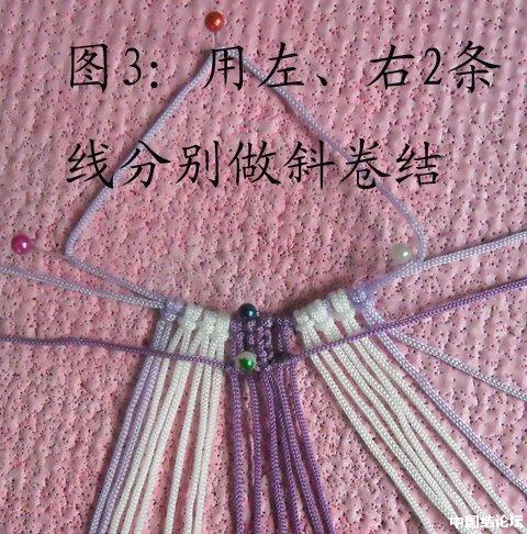 中国结论坛 立体小金鱼的编结过程 金鱼,动物 立体绳结教程与交流区 150904d0x070dy0n0hxydn