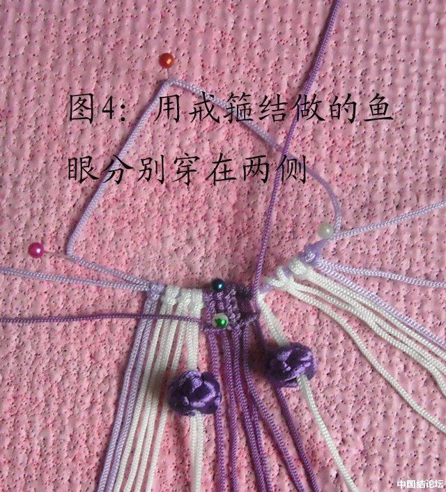中国结论坛 立体小金鱼的编结过程 金鱼,动物 立体绳结教程与交流区 150911h11uns0q51mhsbnq