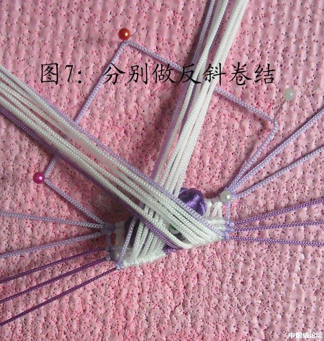 中国结论坛 立体小金鱼的编结过程 金鱼,动物 立体绳结教程与交流区 1509297a73apv9prdra2p4