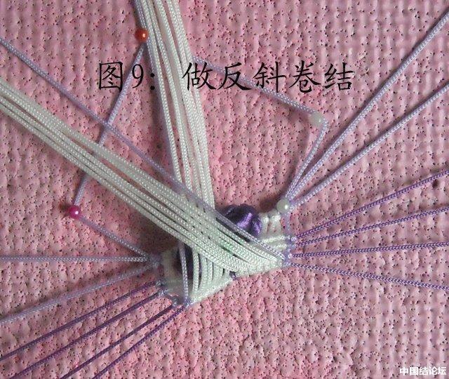 中国结论坛 立体小金鱼的编结过程 金鱼,动物 立体绳结教程与交流区 1509409alw1wmvtv5zz3qq