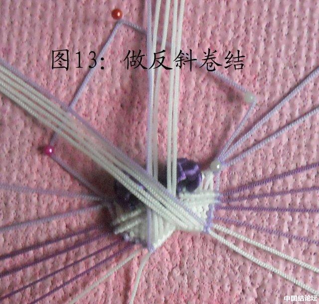 中国结论坛 立体小金鱼的编结过程 金鱼,动物 立体绳结教程与交流区 151003jm39h8n83win37j1