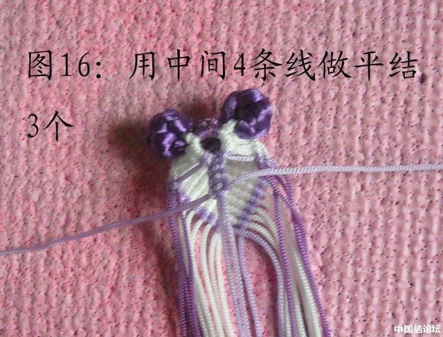 中国结论坛 立体小金鱼的编结过程 金鱼,动物 立体绳结教程与交流区 151020j7p5npuy3zp77dh5