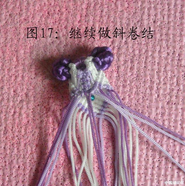 中国结论坛 立体小金鱼的编结过程 金鱼,动物 立体绳结教程与交流区 151026b97vp2j818xpe395