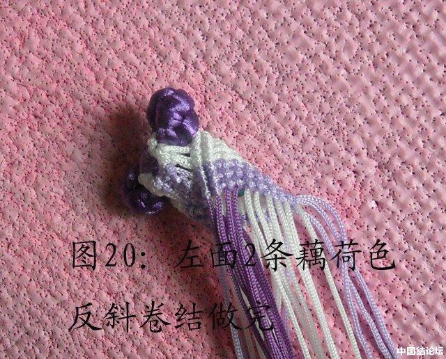 中国结论坛 立体小金鱼的编结过程 金鱼,动物 立体绳结教程与交流区 1510443l8l51sbuk88yuf8