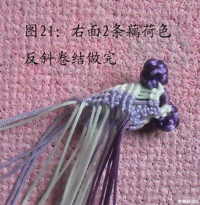 中国结论坛 立体小金鱼的编结过程 金鱼,动物 立体绳结教程与交流区 151050urin7iehjhupn4ih