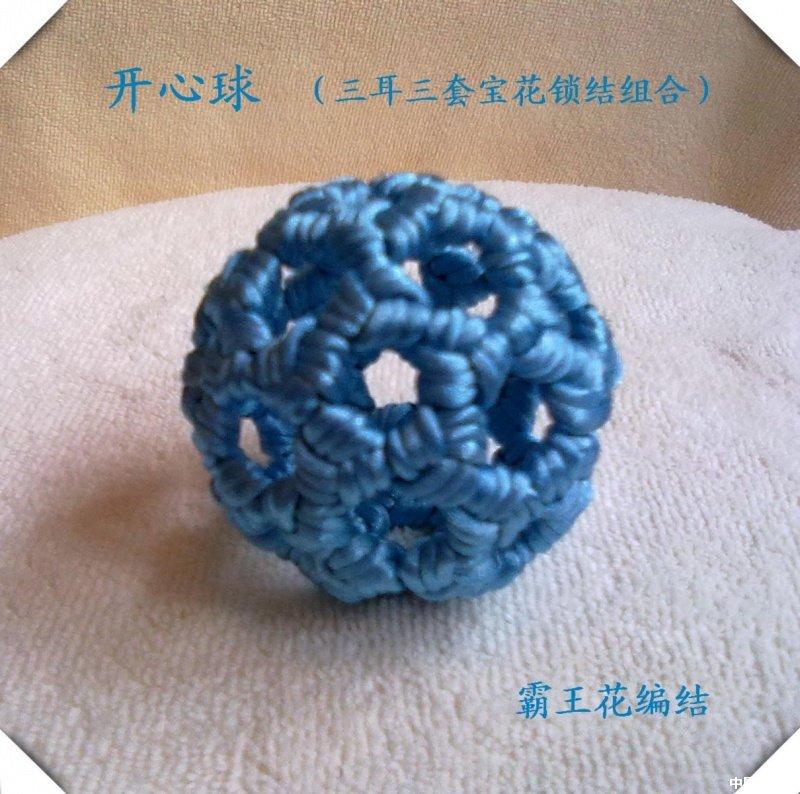 中国结论坛   走线图教程【简图专区】 222856kwjkakskykj1bsz3