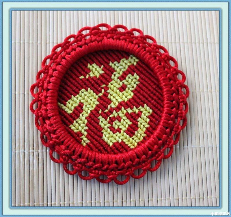 中国结论坛 字版篇  作品展示 173630c2v3trsrztlktsht