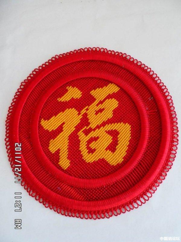 中国结论坛 字版篇  作品展示 174118gxnrgu3xg2nrghyg