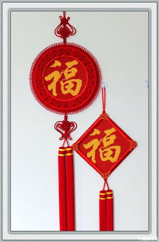 中国结论坛 字版篇  作品展示 175016m1xv95xabz8zaacv