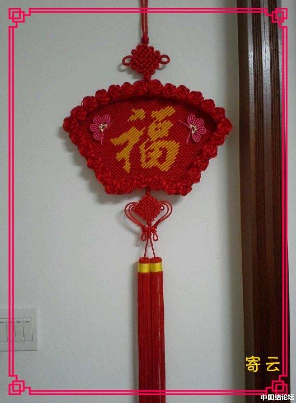 中国结论坛 扇形字板 老师,天下有情人,华升 作品展示 102537reexeg9zdny59nkk