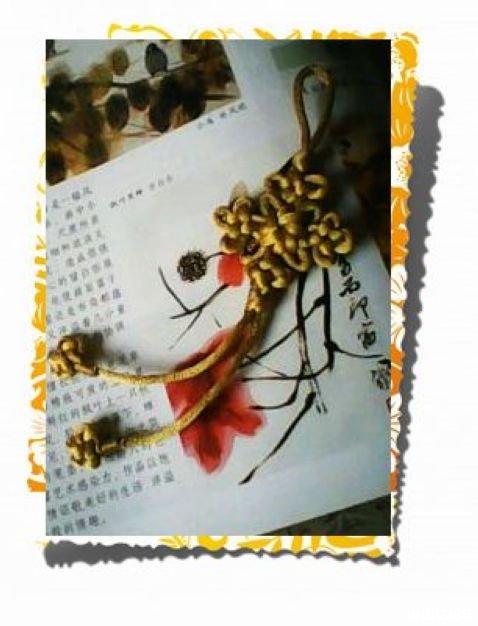中国结论坛 为学基本结编的小结  作品展示 171239ciqhe8qfilveeclq