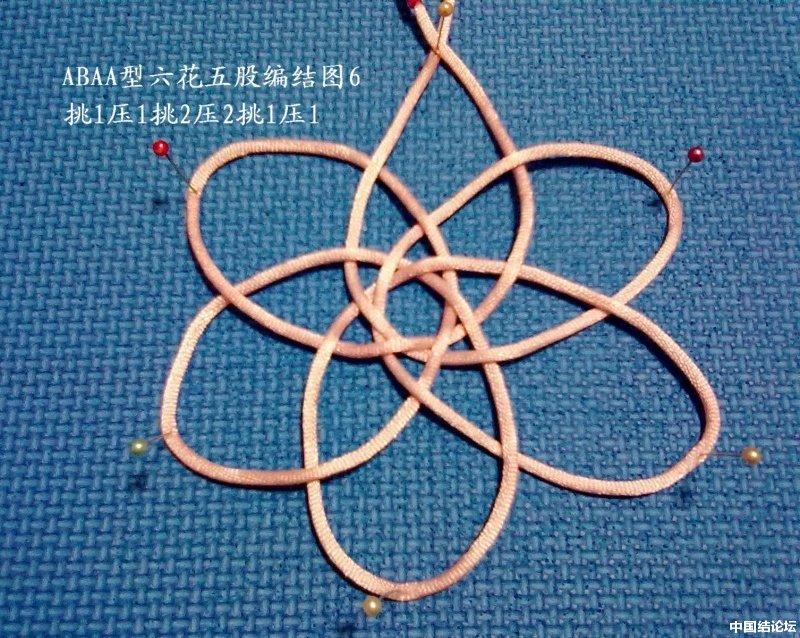 中国结论坛   冰花结(华瑶结)的教程与讨论区 113916hp4awipdmxmwaxxz