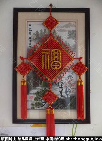 中国结论坛 结儿婆婆的作品集----5月14日81楼更新 作品集,2013,老师 作品展示 1534576ic0e9toatsobno5