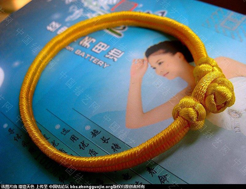 中国结论坛 八字绕线镯式手链(应大家要求上教程) 八字,手链 结艺互助区 165738bp7hxtfky11nk9dk
