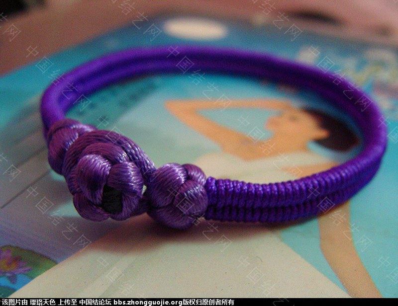 中国结论坛 八字绕线镯式手链(应大家要求上教程) 八字,手链 结艺互助区 170102ylg58s253l28u1ln