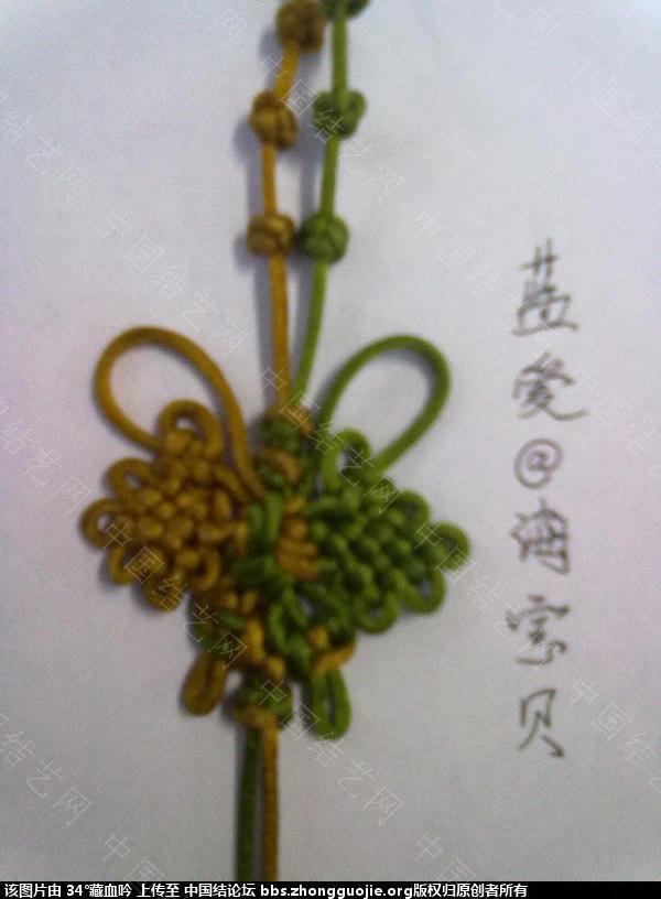 中国结论坛 请各位老师及结友给点点评 老师,点评 作品展示 1744053i7s7i7kiae97dki