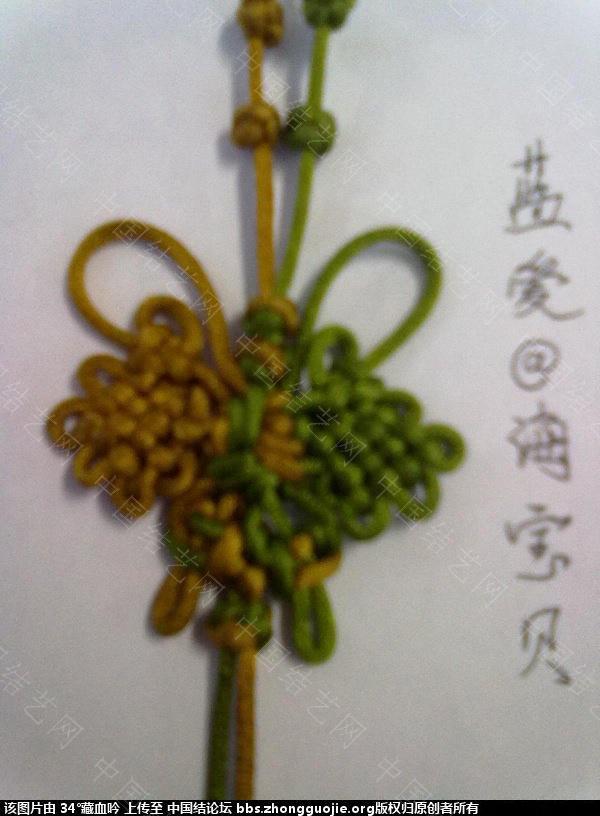 中国结论坛 请各位老师及结友给点点评 老师,点评 作品展示 174409zltml4lqjllmujl4