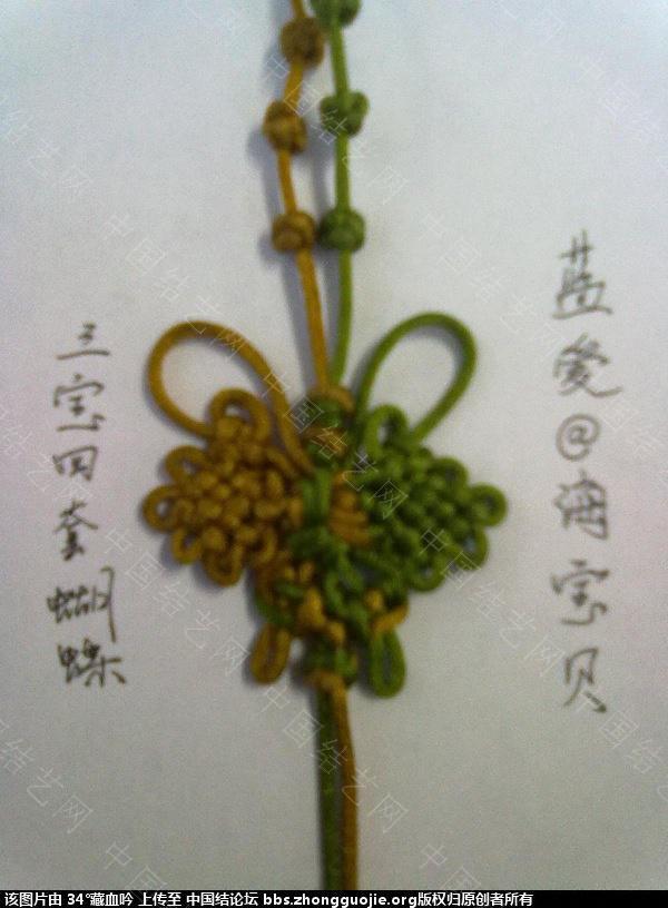 中国结论坛 请各位老师及结友给点点评 老师,点评 作品展示 174414msnammgvay7j7g9j