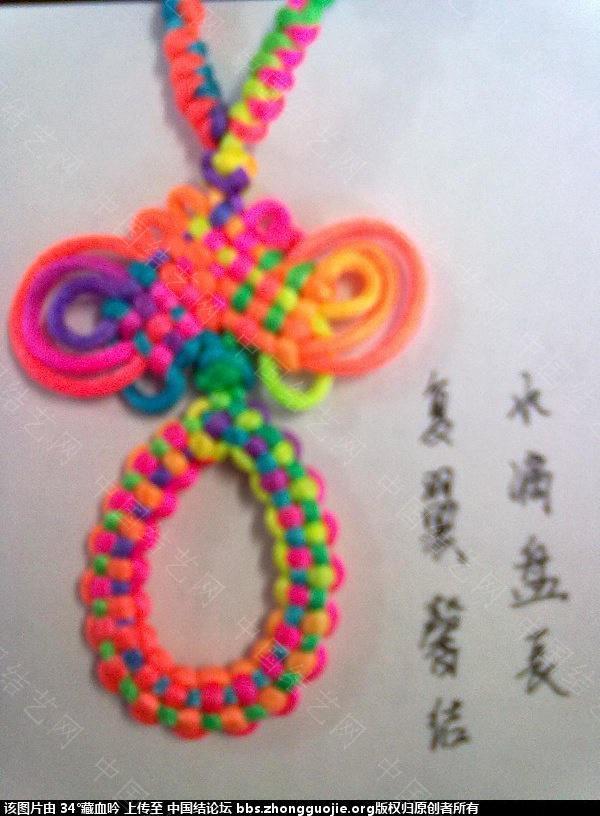 中国结论坛 请各位老师及结友给点点评 老师,点评 作品展示 1744202sz1f1ss7ws2wm71