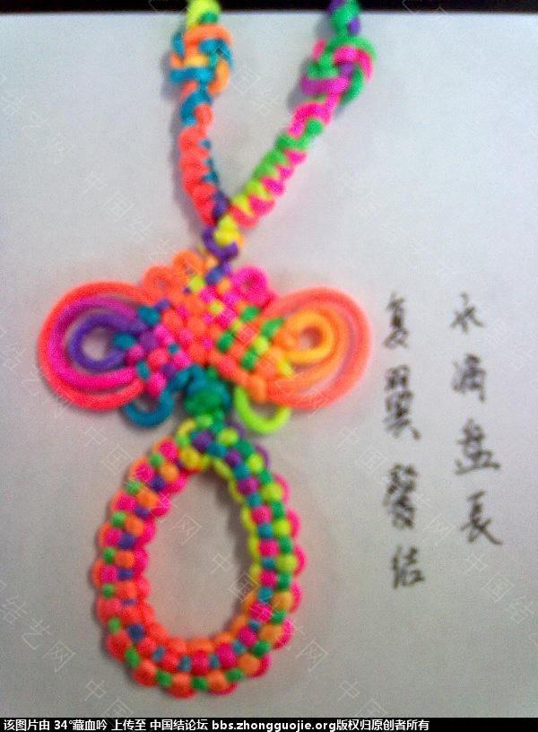 中国结论坛 请各位老师及结友给点点评 老师,点评 作品展示 1744268sphpk6vv53ee9ff