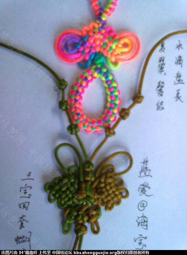 中国结论坛 请各位老师及结友给点点评 老师,点评 作品展示 174434psem8b8eli8o9pga