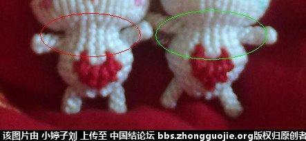 中国结论坛 斜卷结情侣小兔 小兔,情侣,大红色,小兔子 立体绳结教程与交流区 1553171jp5gjgw1gg7yn5g