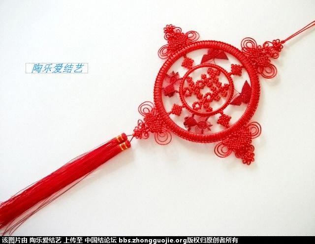 中国结论坛 鱼蝶双喜  作品展示 164713wk4pksg2q2i58sub