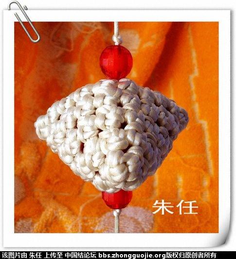 中国结论坛 冰花3面体(白色的粽子) 白色,粽子 冰花结(华瑶结)的教程与讨论区 204543m6ohypiyud9pupmy